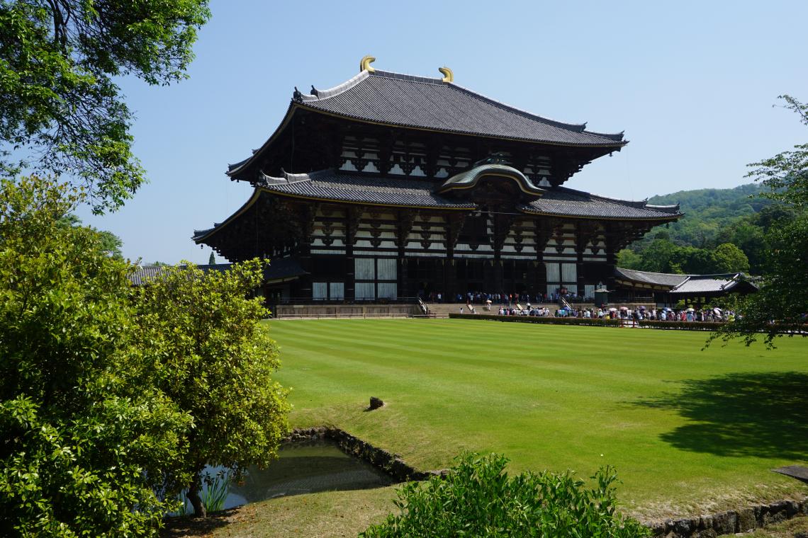 """Todaiji (東大寺, Tōdaiji, """"Great Eastern Temple"""")"""